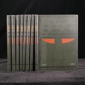 【20世纪初大套巨册图考】数百幅插图!10公斤8开本大套书!约20世纪初,《现代木工图考》(全8卷),漆布精装