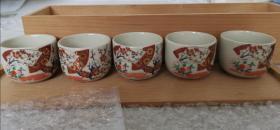 日本回流 九谷烧五客杯带木盒