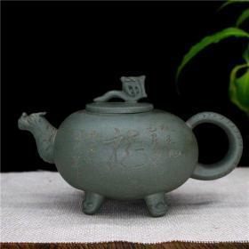 宜兴紫砂壶原矿名家纯全手工茶壶家用泡茶壶茶具龙行天下