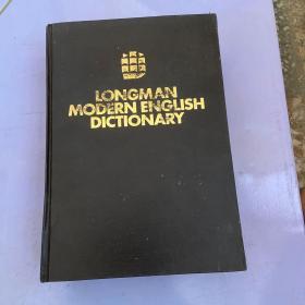 一本外文馆藏大字典,16开大厚本,看图
