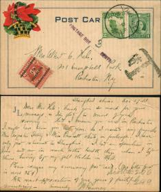 民国实寄明信片〖21〗上海1933年贴帆船邮票与孙像邮票实寄欠资明信片一枚