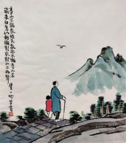 上海市文史研究馆馆员,著名画家丰子恺之女 【丰一吟】人物