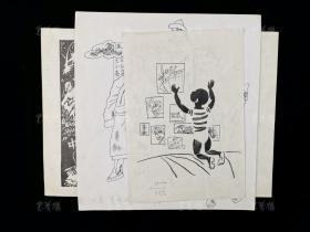 """老插画家 姜雪鸿等 手绘插画原稿""""中国必胜""""等三张(著录于《儿童文学》)HXTX312977"""