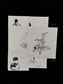 著名连环画家 、中国美协会员 于绍文等 手绘插画原稿《在美国的日子》《丢失的银宝》等四张(著录于《儿童文学》)HXTX312976
