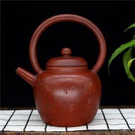 正宗宜兴紫砂壶原矿朱泥手工刻字提梁壶茶壶茶具