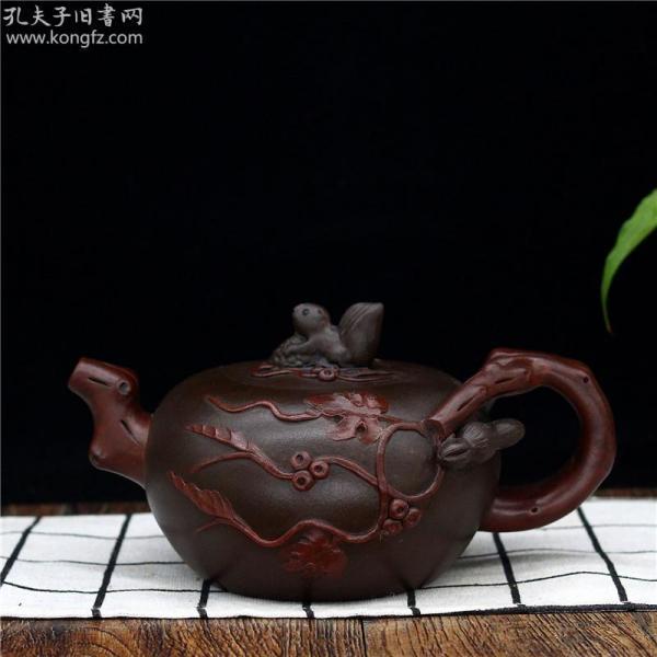 宜兴紫砂壶原矿手工茶壶松鼠葡萄壶