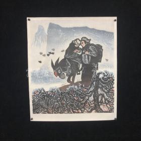 著名版画家、河北省邯郸矿区文化馆 滏源 水印木刻套色版画《满月》一幅(尺寸57*51cm)HXTX313793