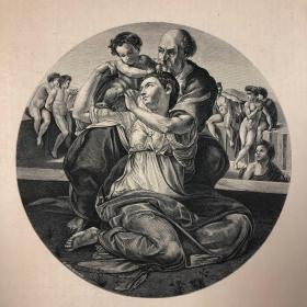 「圣家庭」米开朗基罗[绘] 1870年初版初印 意大利绘画杰作木版画 大幅36.5*27.5厘米 / IPB25