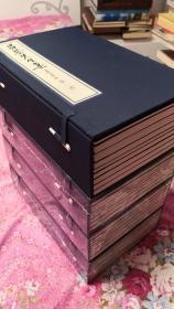 《昌黎先生集》 宋版世綵堂无上神品  四函32册,仅印300套,仅第一函拆封拍了下照,其余三函未拆,国家图书馆出版社手工宣纸,四色原大彩印。此为第79套,原价15000元!