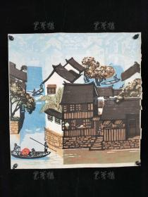 著名版画家 管牧 1985年套色版画作品《碧水风凉》一幅(编号:33/40,尺寸:40.5*39.5cm)HXTX313599