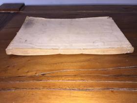 清代文学家汪士汉考订《吴越春秋》原装1册6卷1套完整。内里还保留2页明版印刷。