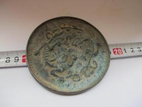 早年收藏——出土《铜镜》,纹理清楚,干坑出土,红斑绿绣,无损伤,品好工美