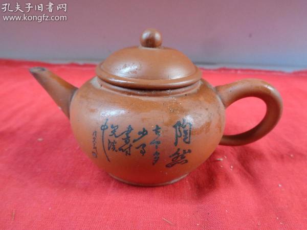 老紫砂壶一件,民国,半径8cm,高8cm,品好如图。