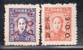 (L82)華東加蓋改值票