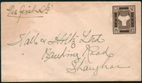 清代【15】1893年上海工部局书信馆徽图1分银实寄邮资封,信封多而实寄封罕见