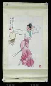 同一来源:著名画家、中国老年画研究会副会长 阿老 庚辰年(2000)水墨画作品《延边手鼓舞》一幅(纸本镜芯,画芯约2.8平尺,钤印:阿老)HXTX312803