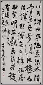 贵州省书法家协会副主席【陈加林】书法