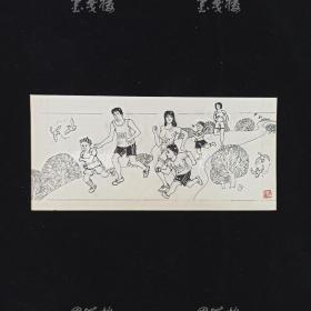 著名连环画家 张京园插图原稿《亲子跑步》 一幅 (钤印:张京园,使用福建人民出版社连环画专用稿纸)HXTX312537