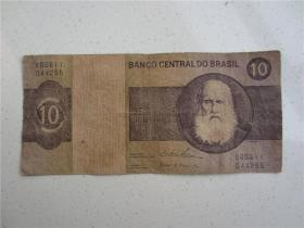 早期巴西10元