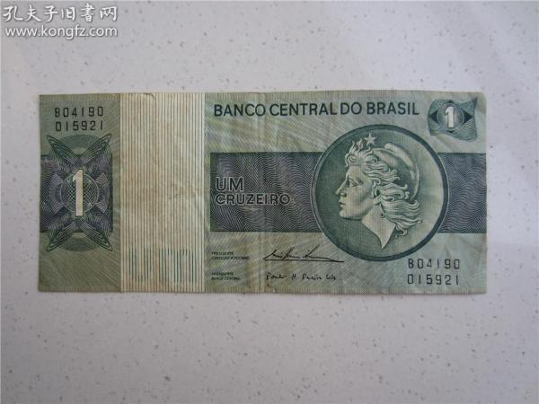早期巴西1元4