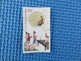 2016-23 月圆中秋:一套邮票