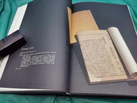 """过云楼藏书 领衔的179 种,此批次古籍由匡时拍卖行举行拍卖,由南京图书馆入藏了""""过云楼藏书""""的四分之三。南京图书馆1992年所购""""过云楼藏书""""541部3707册,内容涵盖经、史、子、集四大部类,版本类别完备精善,几乎囊括古代纸质书籍的所有类型,例如刻本、批校题跋本、四库底本、稿本、抄本、拓本、钤印本、活字印本、套印本。在时间上横跨宋、元、明、清,地域上除中国历代版本外"""
