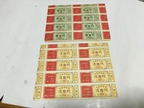 1969年 江苏省布票  贰市尺  叁市尺  有毛主席语录   里柜 2 抽屉