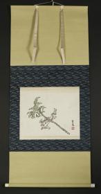 【日本回流精品】日本近当代著名小说家、剧作家、画家 武者小路实笃 水墨花卉  一幅(纸本立轴,画心约1.2平尺,钤印:实笃)HXTX312791