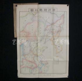 1931年 大阪每日新闻社发行《满洲时局地图》一大张(尺寸64*45cm,手工上色,日军发动侵华战争的铁证)HXTX313893
