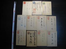 民国抗战时期日本明信片11张(安藤笃样)