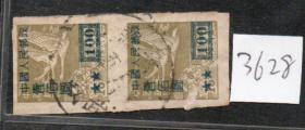 (3628)改5-100元/16元双联销甘肃武威戳