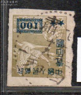 (3631)改5-100元/16元销甘肃西和戳