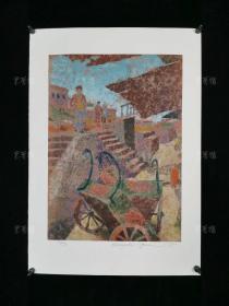 """外国佚名版画家 1985年套色版画作品""""街景一角""""一幅(编号:28/50,尺寸:50*35cm,有外文签名)HXTX312814"""