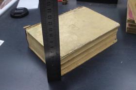 3320珍本1957年版本《一百二十回的水浒》 商务印书馆 1957年