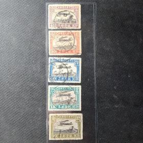 民国北京二版航空邮票一套,旧5全,雕刻版,航一航二的辨别在票面的飞机尾部,航二机尾是民国国旗,原胶部分背贴。