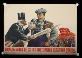 1949年 宣传画《苏联反美宣传画》一张(尺寸:59*83cm)HXTX313879