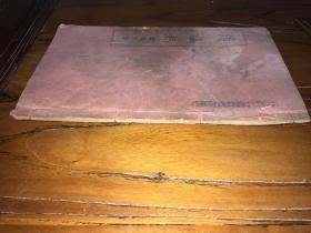 主编梁启超1898年(光绪二十四年)创办于日本横滨《清议报》第50册原装1册完整。。中国宜急求自强之道。。义和团滋事三志。。。华商会议事等涉及众多晚清变法维新的史料。。内容丰富看图片目录