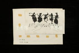 同一来源:画家 重庆教育学院美术系教师  欧咏梅1994年画稿《音乐漫话》一幅 HXTX312719