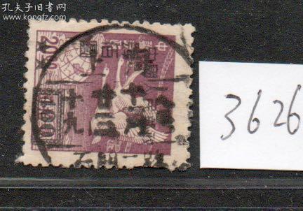 (3626)改5-400/20元总劲销左读地名上海石门一路右读一九五0.十一月廿三