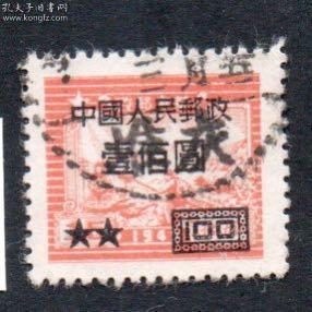 (3664)改7-100元销灰堆戳(现天津河西区大沽南路附近)