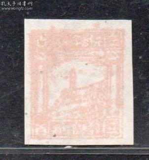 (3523)西北区第二版宝塔山190元新