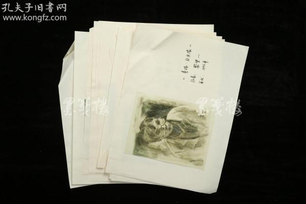 同一来源:著名画家、中央民族大学美术学院教师 黎望一 1994 - 1996年签名作品照片《男人体素描》《维族少女》《女人体素描》等 一组十三张 HXTX312718