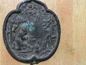 唐代人物铜镜、包老完整