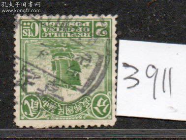 (3911)北京一版帆船2分销嘉定元年三月(洪宪年)