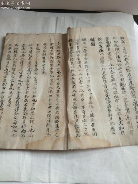 清中晚期手写杂记帖类