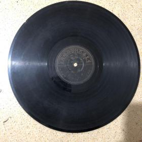 民国时期百代唱片《长生殿》