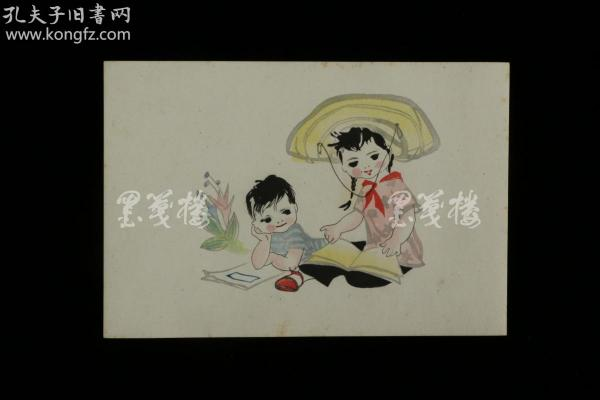 """朵云轩精印 著名书画家、""""艺苑怪才"""" 田原(阿牛)《好朋友》一幅(尺寸12.5*18cm)HXTX313006"""