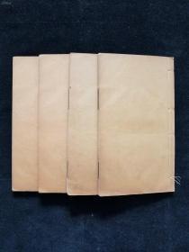清宣统2年精印--苏州文献 稀见 《风雨楼丛书》之《梅村文集 白纸4册一套全,大开本,品好见图