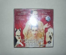 VCD 公主日记 2 参看图片