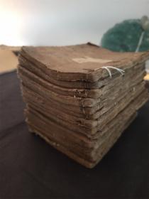《天罡缘》写本共计15册,内容丰富,书写工整,自然老旧,有虫蛀,品如图。